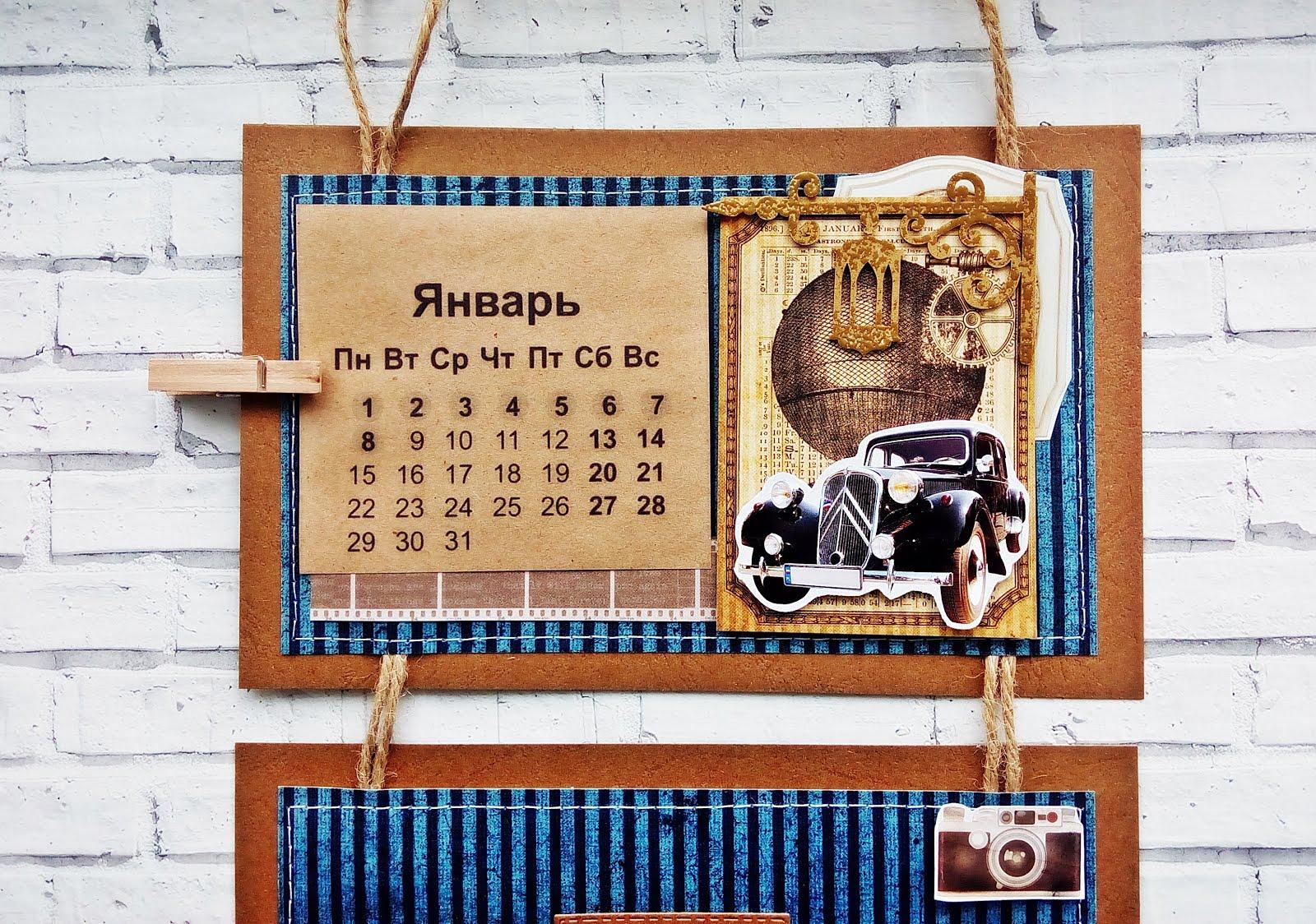 Настенный Календарь-Триптих Мк Специально Для Woodyscrap